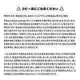 トイズ Best Deals - GMCトイズフィールド mimi POCHI Friends  ハスキー