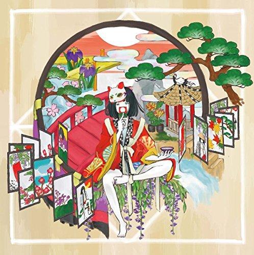 娑婆ラバ(初回完全限定生産盤)(DVD付き)(パスピエ謹製ふろしき付き)の詳細を見る