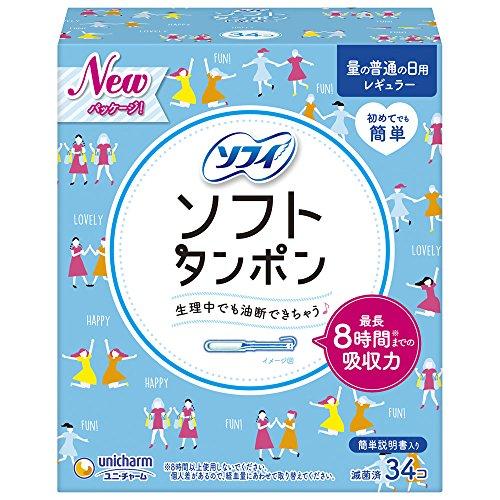 ソフィ ソフトタンポン レギュラー 量の普通の日用 34コ入(unicharm Sofy)