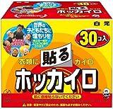 貼るホッカイロ 30コ入 / 白元