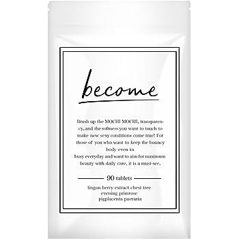Become プラセンタ プエラリア ザクロ種子エキス 大豆イソフラボン 全9種類 90粒 30日分