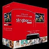 Sling Media Slingbox M1 HDMIセット スリングボックス SMSBM1H121
