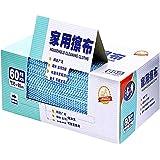 潔の夢 ダスター カウンタークロス 35x60cm 繰り返し使用可能 油汚れに強い 吸水 速乾 家庭用 業務用(ブルー, 60枚)
