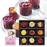 出産 結婚の内祝い(お祝い返し) に人気のお菓子ギフト フレンチカップケーキ 写真入り・名入れメッセージカード