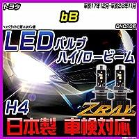 トヨタ bB QNC20系 平成17年12月-平成28年11月 【LED ホワイトバルブ】 日本製 3年保証 車検対応 led LEDライト