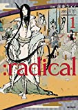 :radical 1 (MFコミックス ジーンシリーズ)