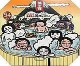 61O6ZNMM2ML. SL160  - 東京近郊で源泉かけ流しが楽しめる「宮前平源泉湯けむりの庄」でのんびり滞在