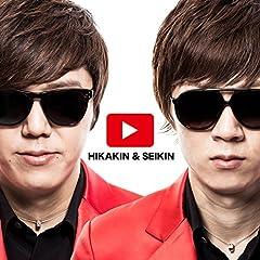 YouTubeテーマソング[CD+DVD]