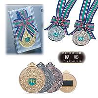 [レーザー彫刻名入れ] GOLD SHACHI 優勝メダル MA80(直径80mm) 【ホッケー】 銀