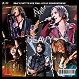 HEAVY POSITIVE ROCK FINAL LIVE AT NIPPON BUDOKAN [DVD]