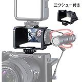 UURig 自撮り用ミラー RX0 II カメラ自撮りミラー R031 ミラーレス一眼カメラ用 LCDミラー VLOGの時 自分の顔を良く見える RX0M2 Sony A6000 / A6300 / A6500 / A7M2 / A7M3 / FUJIFILM XT2 ST3 XT-20 XT-30 Canon Panasonic GX85 Nikon Z6 Nikon Z7 などに対応