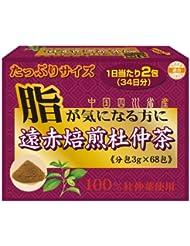 ユーワ 遠赤焙煎杜仲茶 3g×68包