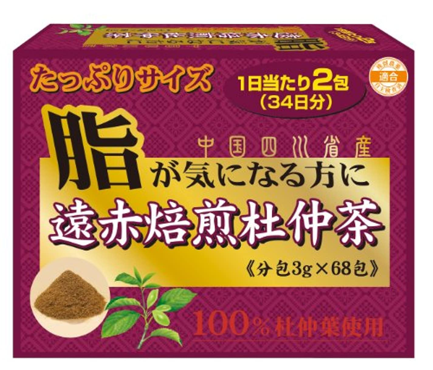 超高層ビル責ハドルユーワ 遠赤焙煎杜仲茶 3g×68包