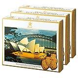 オーストラリアお土産 シドニー コアラ ショートブレッド 3箱セット
