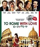 ローマでアモーレ Blu-ray