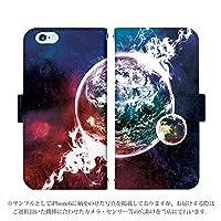iPhone7 手帳型 ケース [デザイン:1.地球と月/マグネットハンドあり] 星と銀河 アイフォン スマホ カバー