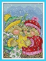 LovetheFamily クロスステッチキット DIY 手作り刺繍キット 正確な図柄印刷クロスステッチ 家庭刺繍装飾品 11CT ( インチ当たり11個の小さな格子)中程度の格子 刺しゅうキット フレームがない - 23×32 cm ハッピークマ