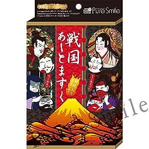 Pure Smile(ピュアスマイル) フェイスマスク/アートマスク『戦国(SENGOKU)BOXセット(4枚入り)』