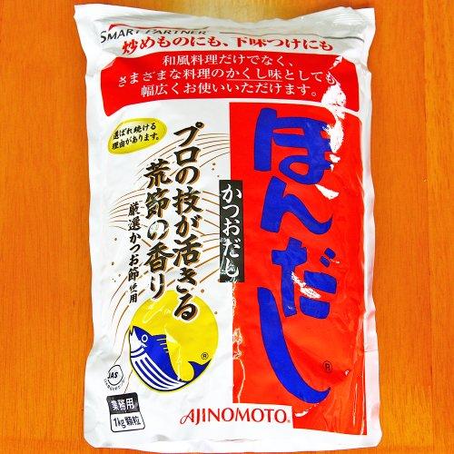 味の素 業務用 ほんだし かつおだし 顆粒 1kg×12袋入