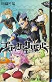 ブラッククローバー 7 (ジャンプコミックス)