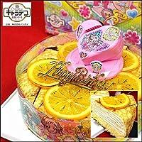 バースデー/ミルクレープオレンジ HUGっと!プリキュア キャラデコケーキ(バースデーオーナメント・キャンドル6本付き)