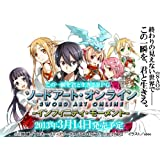 ソードアート・オンライン -インフィニティ・モーメント- (初回限定生産版) - PSP