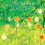 ハーモニーベルCD The Earth in the Galaxy 画像