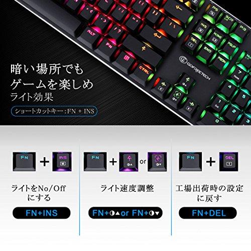 有線 RGB ゲーミングキーボード 104キー ブラウンスイッチ LEDバックライトモード オフィス ゲーミング用-GOFREETECH