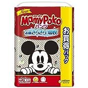 マミーポコ パンツ ビッグ (12~17kg) 56枚