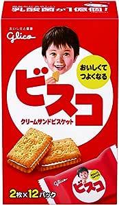 江崎グリコ ビスコ 24枚×5箱 クッキー(ビスケット) お菓子 乳酸菌