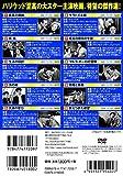 ゲーリー・クーパー 究極の名作集 DVD10枚組 ACC-147 画像