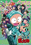 TVアニメ「忍たま乱太郎」 第24シリーズ [DVD]/