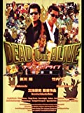 DEAD OR ALIVE 犯罪者