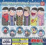 おそ松さん カプセル缶バッジコレクション in winter 全6種セット ガチャガチャ