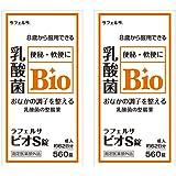 整腸薬 ラフェルサ ビオS錠 560錠 2個セット 乳酸菌 米田薬品工業