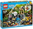 レゴ (LEGO)シティ ジャングル探検隊 60161