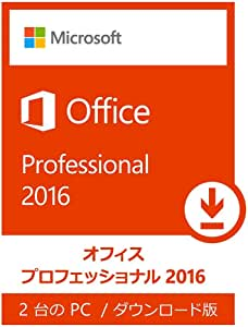 Microsoft Office 2016 _P