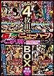 万引きGメン! NH (ニューハーフ)ペニクリ狩りスペシャルBOX TRANS CLUB [DVD]