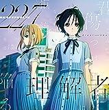 理解者(Type-A)(DVD付)