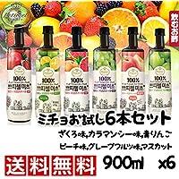 美酢 ミチョ 900ml 6種類セット ざくろ、カラマンシ―、グレープフルーツ、マスカット、もも、青リンゴ