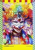 世界の美しい色の祭り