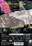 昭和極道怪異聞ジンガイラ/仁我狗螺 [DVD] 画像