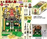 ミニ五月人形 3段飾り 端午の節句 赤鎧拵え ミニチュア マイスタージャパン(全10種フルコンプセット)