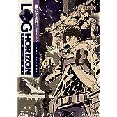 ログ・ホライズン (7) 供贄の黄金 【ドラマCD付特装版】
