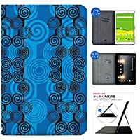 canaloa iPad mini 4 ケース 手帳型 カバー スタンド機能 カードホルダー 多機種対応