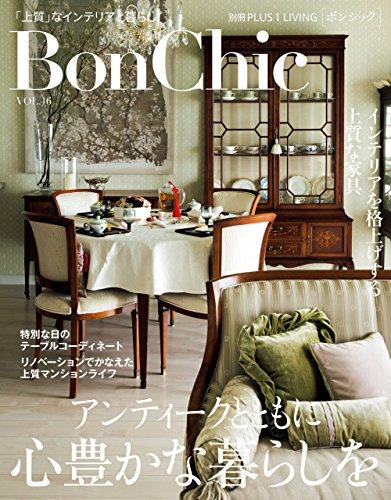 BonChic VOL.16 アンティークとともに心豊かな暮らしを (別冊PLUS1 LIVING) 発売日