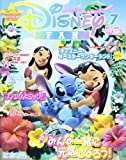 Disney FAN (ディズニーファン) 2011年 07月号 [雑誌]