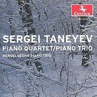 Piano Quartet Op. 20 / Piano by AMNON WOLMAN (2002-06-18)