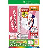 コクヨ カラーレーザー インクジェット タックインデックス 保護フィルム付 KPC-T1692R