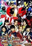 快盗戦隊ルパンレンジャーVS警察戦隊パトレンジャー ファイナルライブツアー2019 [DVD]